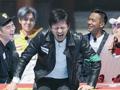 悠享版第10期:鹿晗陈赫被小车甩趴在地