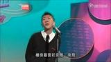 香港中学生梁逸峰展示杰出的古诗词朗诵技巧图片