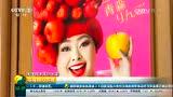 日本天价水果成新宠:芒果一颗136元,葡萄一串2400元