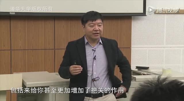 安国杨宁2015_普金聚失肥农化知识讲堂-第36期枣庄杨宁