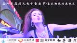 2016皇家湖电子音乐节