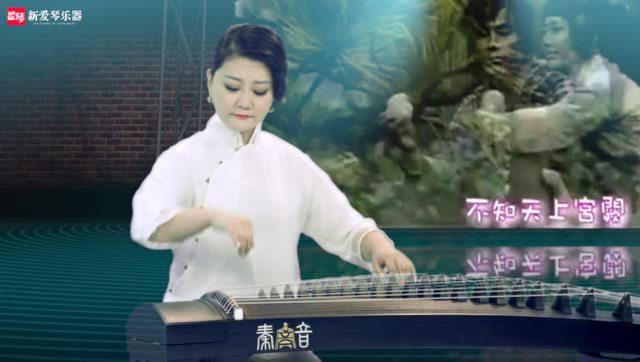 李凡老师古筝演奏《花好月圆》