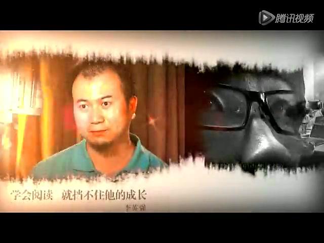 盗火者:中国教育改革启示录