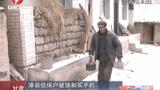 甘肃漳县低保户被强迫买手机 村支书说能提高智力