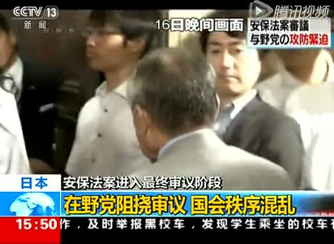 实拍日本议员国会上演全武斗 场面混乱截图