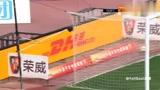英国天空体育解说,天津权健32上海上港,杨旭2球+红牌!