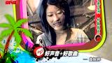 华语群星 - 好声音 好歌曲3