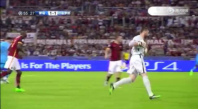 欧冠小组赛第1轮 罗马vs巴萨 下半场