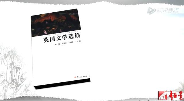 中国语言文学 中国当代文学史