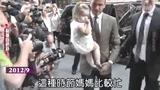 维多利亚给女儿穿破袜 哈珀纽约时装周向镜头挥手