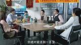 《新编辑部的故事》7月4日登陆辽宁卫视