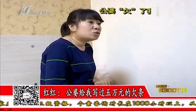 山西黄河卫视的小郭跑腿怎么收看往期节目