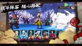 《阴阳师》手游宣传视频—公众号:新游戏测试