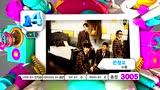 日韩群星 - 音乐银行20/11位(13/01/18 KBS音乐银行LIVE)