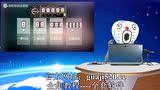 重庆时时彩挂机能赢钱吗