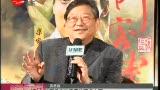 《新龙门客栈》修复 林青霞、张曼玉曾竞争主角
