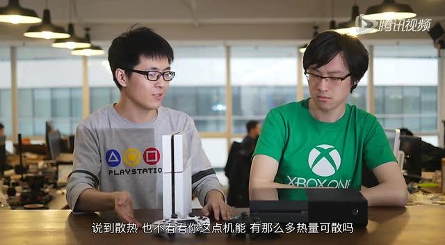 【体验评测】国行Xbox One对比PS4截图