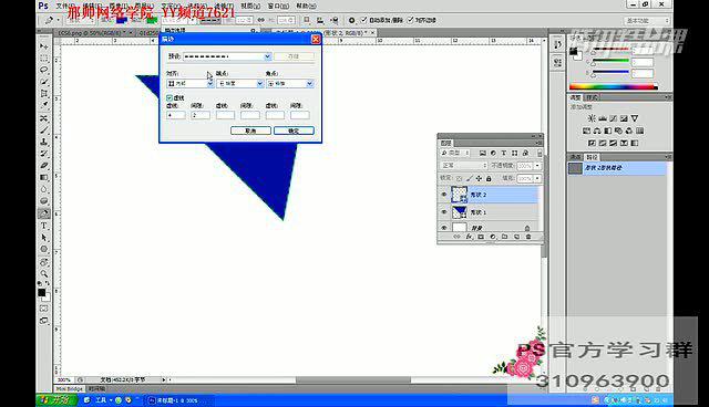 平面设计 Photoshop 全套教程