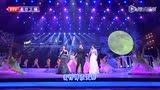 华语群星 - 今夜属于你 (2013北京电视台中秋晚会之情暖中秋夜·