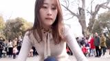 在公园发现有一位美女在跳韩舞,美翻了