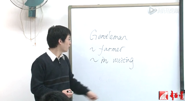 英语 专业英语