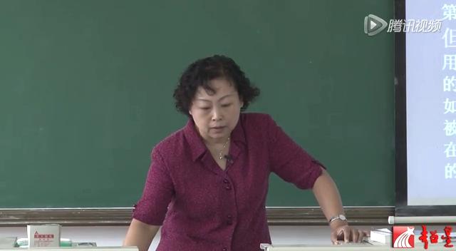 环境工程 环境化学