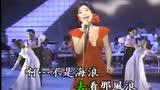 邓丽君 - 海韵