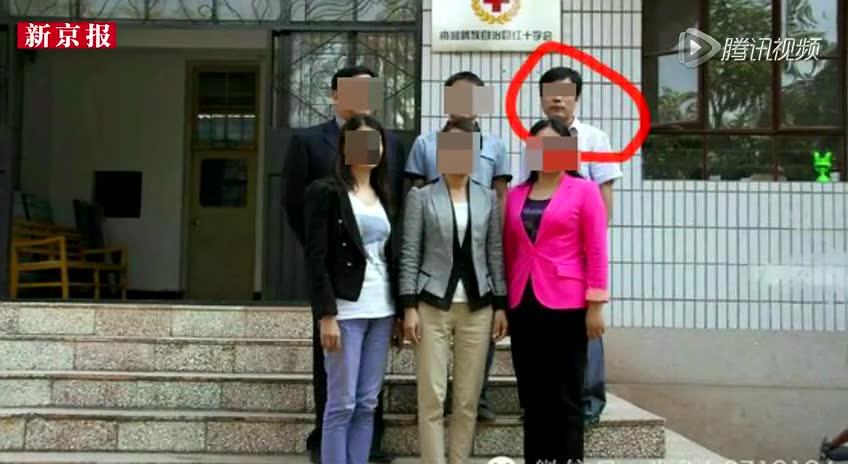 云南一红会官员通奸被降为科员 尺度超雷政富截图