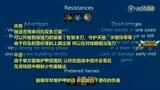 LOL Hero alliance  重庆时时彩平台出租 QQ58369536