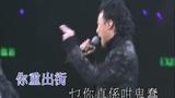 陈奕迅 - 两名男子街头相遇