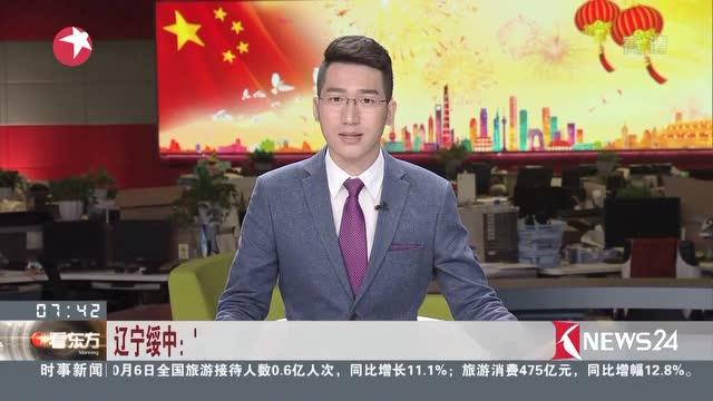 葫芦岛:龙港专治无证幼儿园