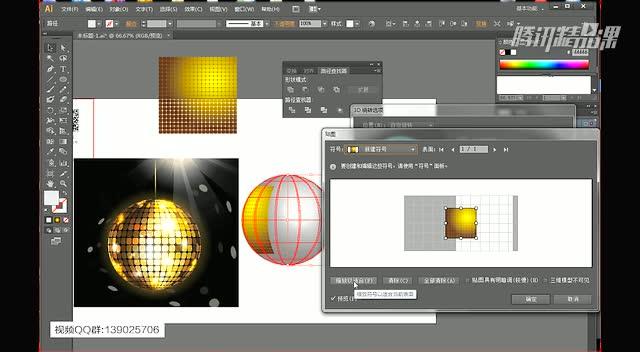 ps教程 平面设计 淘宝美工 ps调色【第三课】