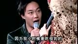 陈奕迅 - 有心人 (feat. 梅艳芳)