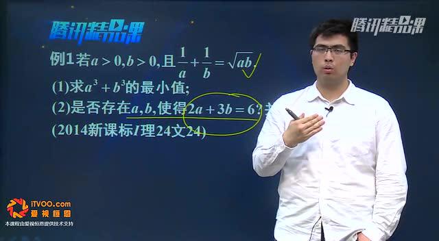高考数学易考点:均值不等式