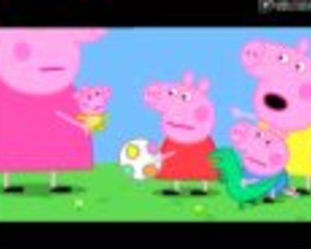 定格动画版粉红猪之断线风筝 小猪佩奇趣味卡通动漫玩具游戏故事