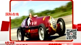 墨索里尼时代赛车600万英镑拍卖
