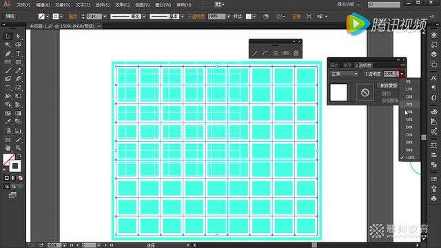 ai基础第19课:矩形网格和极坐标工具(绘制背景素材)