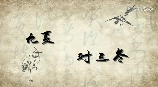 【歌词版mv】:赵照《声律启蒙》官方先发版