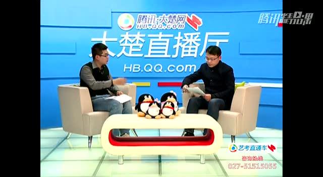 艺考直通车四川音乐学院播音编导表演专业校考解读