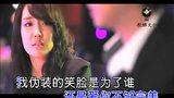 倪尔萍 - 《酒后更想你》 (KTV版)