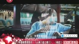 2012年最刷票房影片:《人再�逋局�泰�濉贰痘�皮2》