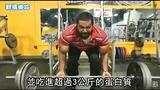 美国24岁男子成真人版大力水手 获封世界最强壮手臂