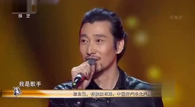 中国好歌曲《归来》满江