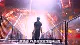 2017全球总决赛赛区战队巡礼—EDG丨RNG丨WE