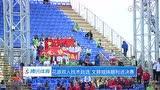 视频:文婷姐妹进决赛 中国小粉丝现场加油助威