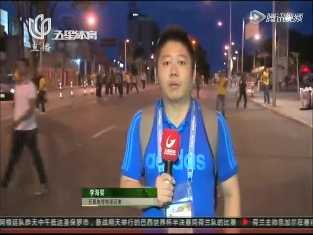 巴西球迷经历心碎夜  德国球迷享受梦一般的夜晚截图