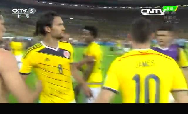 【欢庆】哥伦比亚顺利进入八强 自信与巴西对垒截图