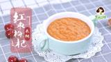 红枣枸杞米糊