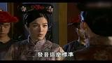 《金枝欲孽2》首播 观众抱怨角色太多