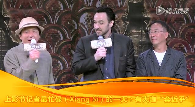 上海Highlight①成龙or妮可?记者比明星更紧俏截图